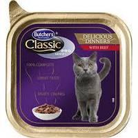 Корм консерва для кошек котов Butcher`s Cat Pro Delicious (Бутчерс Кет Про) с говядиной 100 г