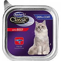 Корм консерва для кошек Butcher`s Cat Pro (Бутчерс Кет Про) с говядиной для улучшения шерсти 100 г