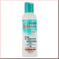 Гель для умывания антибактериальный Bielita Zone Stop Acne для проблемной кожи
