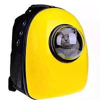 Рюкзак Space pets для животных желтого цвета