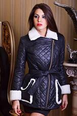 Женская утепленная куртка зима, фото 2