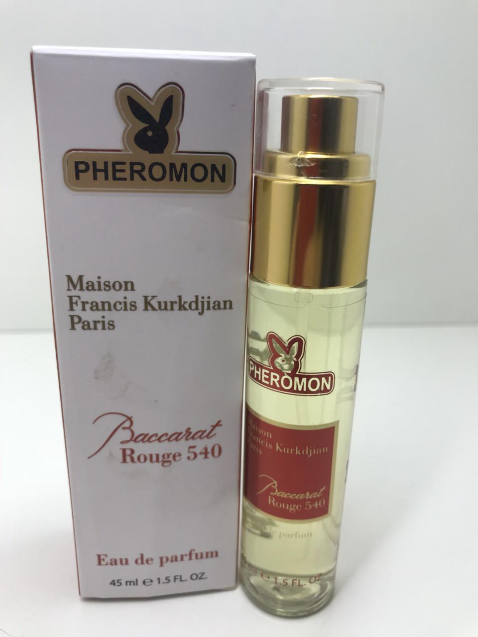купить мини парфюм унисекс с феромонами Baccarat Rouge 540 Extrait