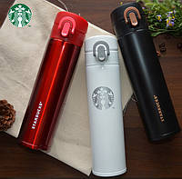 Термос Starbucks 380 ML