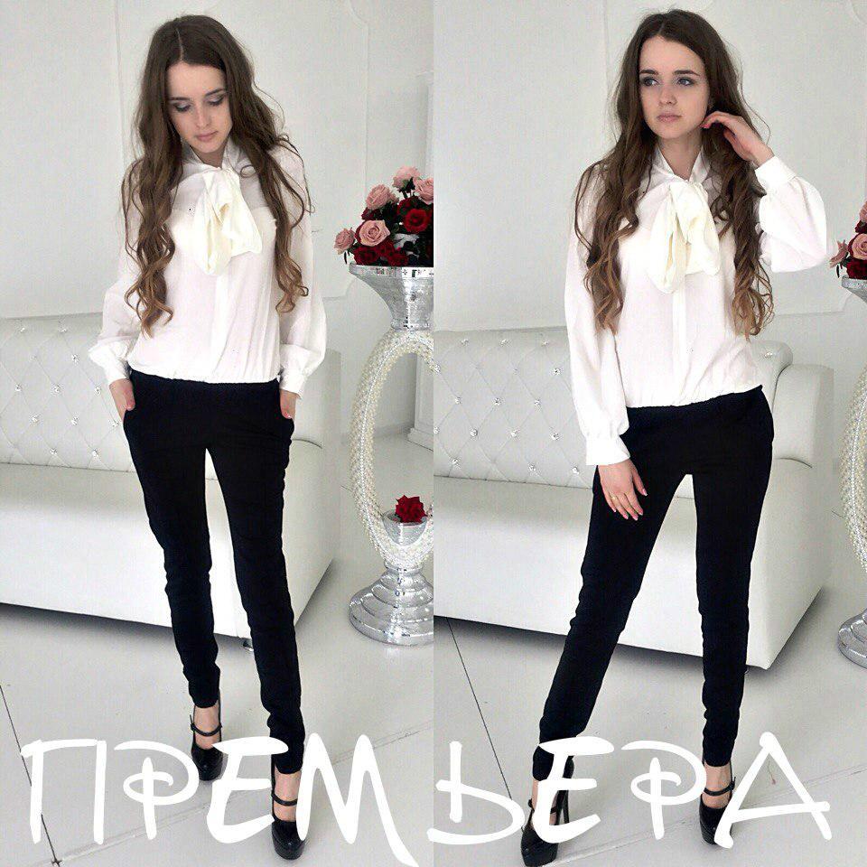 Комбинезон с брюками верх блуза с рукавами