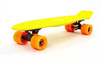 Скейтборд пластиковый Penny COLOR POINT FISH 22in с цветными болтами  (желт-черн-ор)