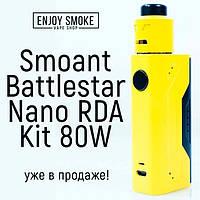 Новинка - Battlestar Nano RDA Kit 80W!