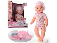 Пупс BL009C-S Baby Born BB, Беби Борн, двигает руами и ногами, плачет, кушает, пьет, писает, закрывает глазки