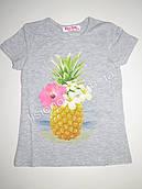 Детская футболка с ананасом, Венгрия 122см, Серый
