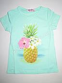 Детская футболка с ананасом, Венгрия 98см, Салатовый