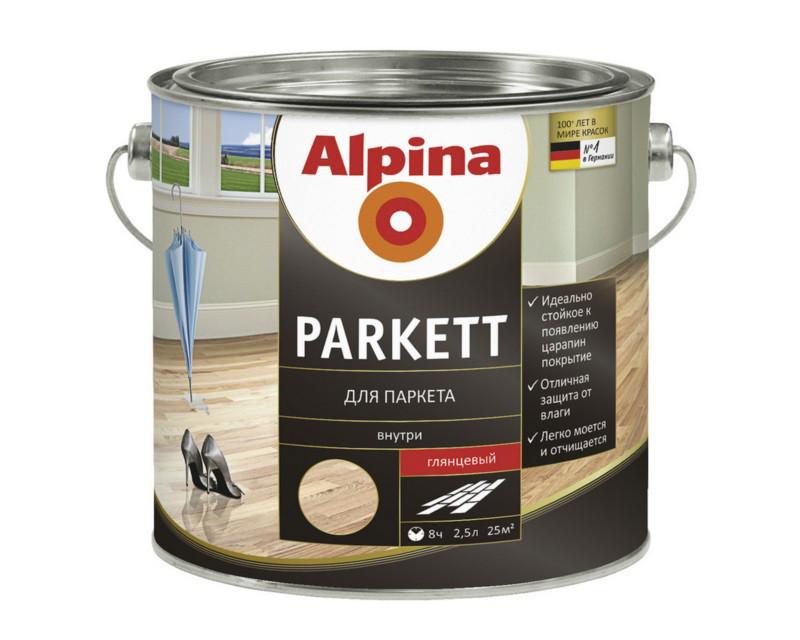 Лак алкид-уретановый ALPINA PARKETT для паркета, глянец, 2,5л