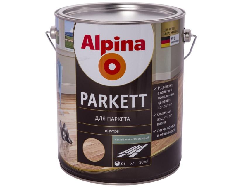 Лак алкид-уретановый ALPINA PARKETT для паркета, полумат, 5л