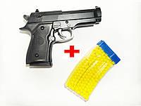 Железный детский пистолет zm21, стреляет пульками 0,6 мм, детское оружие, пневматика для детей