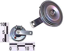 Сигнал звуковой ВАЗ 2101-2107, 09, ЛуАЗ (выс. тон). 2106-3721010-03 (СОАТЭ)