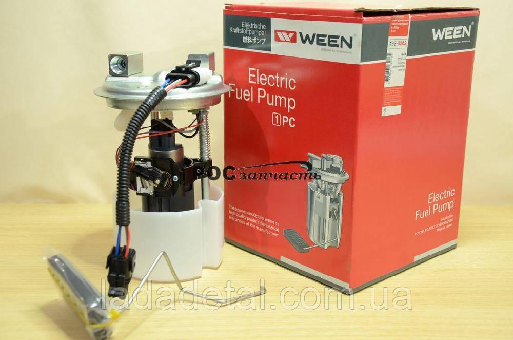 Насос топливный (бензонасос модуль) 2110 2112 1.5 (колба) Ween