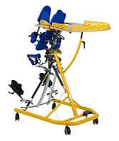 Специальный вертикализатор для пациентов со спазмами мышц  GERDY             Арт. RX15321