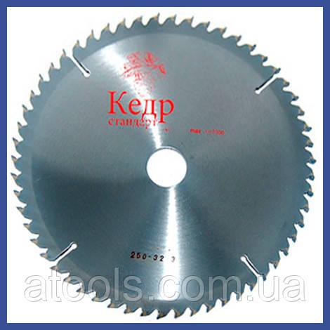 Пильный диск по дереву Кедр 250x32x36z