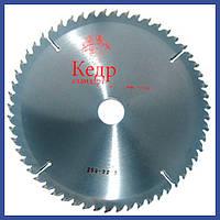 Пильный диск по дереву Кедр 300x50x30z