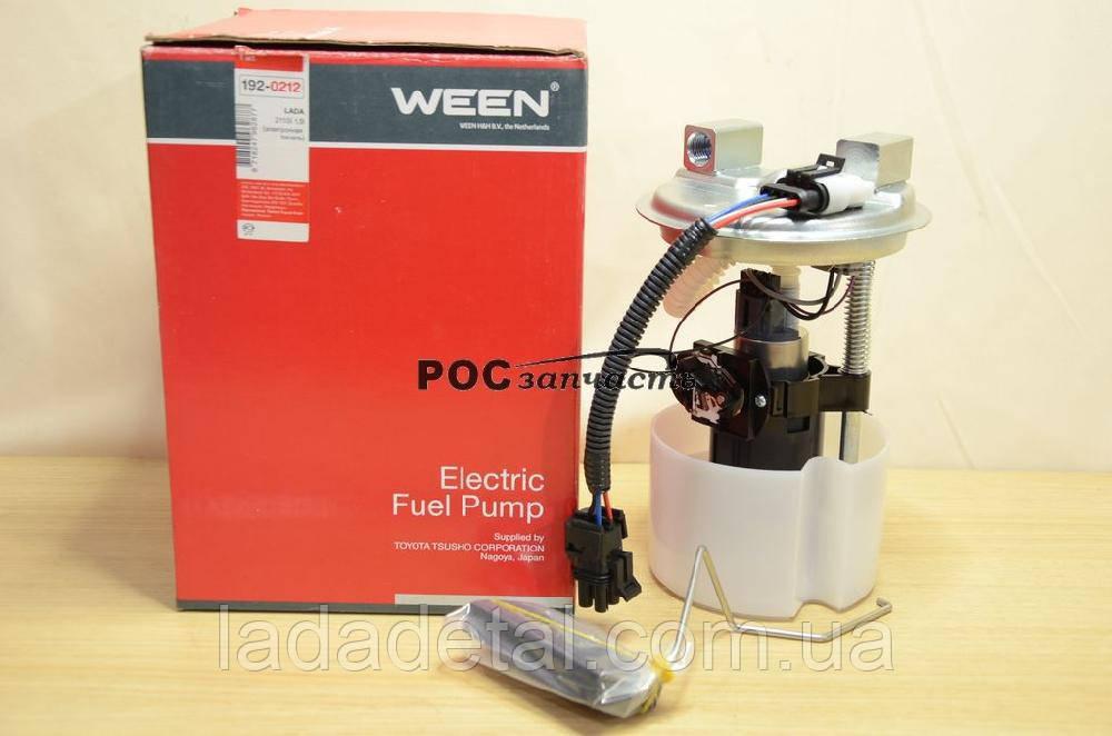 Насос топливный (бензонасос модуль) 2110 2112 1.5 (колба) Ween электро щиток приборов