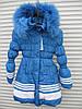 Курточка зима р 122-128-146-152