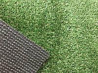 Декоративная искусственная трава ABERDEEN
