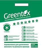 Агроволокно Greentex 17г/м2 1,6x10м