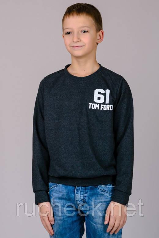 """Детский трикотажный свитшот  """"TF 61"""" (темно-серый)"""