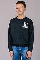 """Детский трикотажный свитшот  """"TF 61"""" (темно-серый), фото 1"""