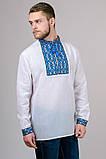 Сорочка-вышиванка мужская Тарас (синий орнамент), фото 2