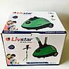 Відпарювач для одягу Livstar LSU-4111