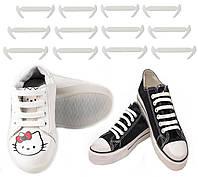 Силиконовые шнурки для детей и взрослых 12 шт. Белый