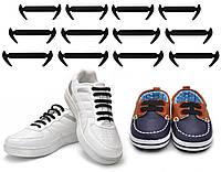Силиконовые шнурки для детей и взрослых 12 шт. Черный