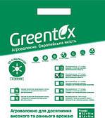 Агроволокно Greentex 19г/м2 1,6x10м