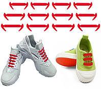 Силиконовые шнурки для детей и взрослых 12 шт. Красный