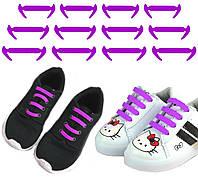 Силиконовые шнурки для детей и взрослых 12 шт. Фиолетовый