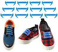 Силиконовые шнурки для детей и взрослых 12 шт. Голубой
