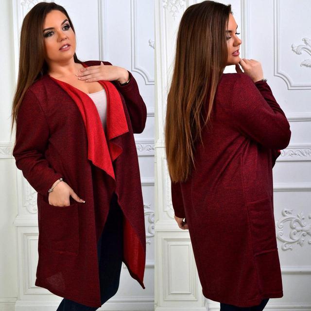 Женские кардиганы, кофты, пиджаки 48+