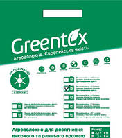 Агроволокно Greentex 19г/м2 3.2х10м