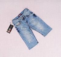 Бриджи джинсовые для мальчика на возраст 5, 6лет