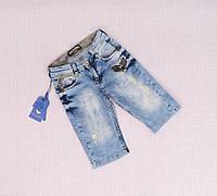 Бриджи джинсовые для мальчика на возраст 4, 5лет