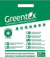 Агроволокно Greentex 23г/м2 3.2x10м