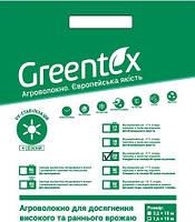 Агроволокно Greentex 23г/м2 1.60x10м