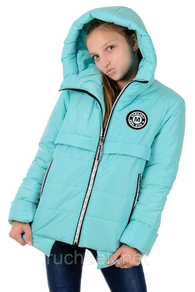 Подростковая куртка на девочку