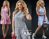 Хлопковое платье женское в полосочку