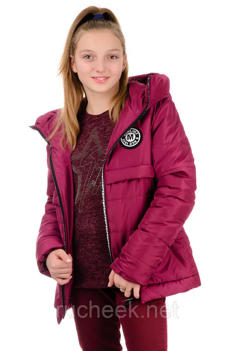 """Весення куртка для девочки """"Nice""""_бордо"""