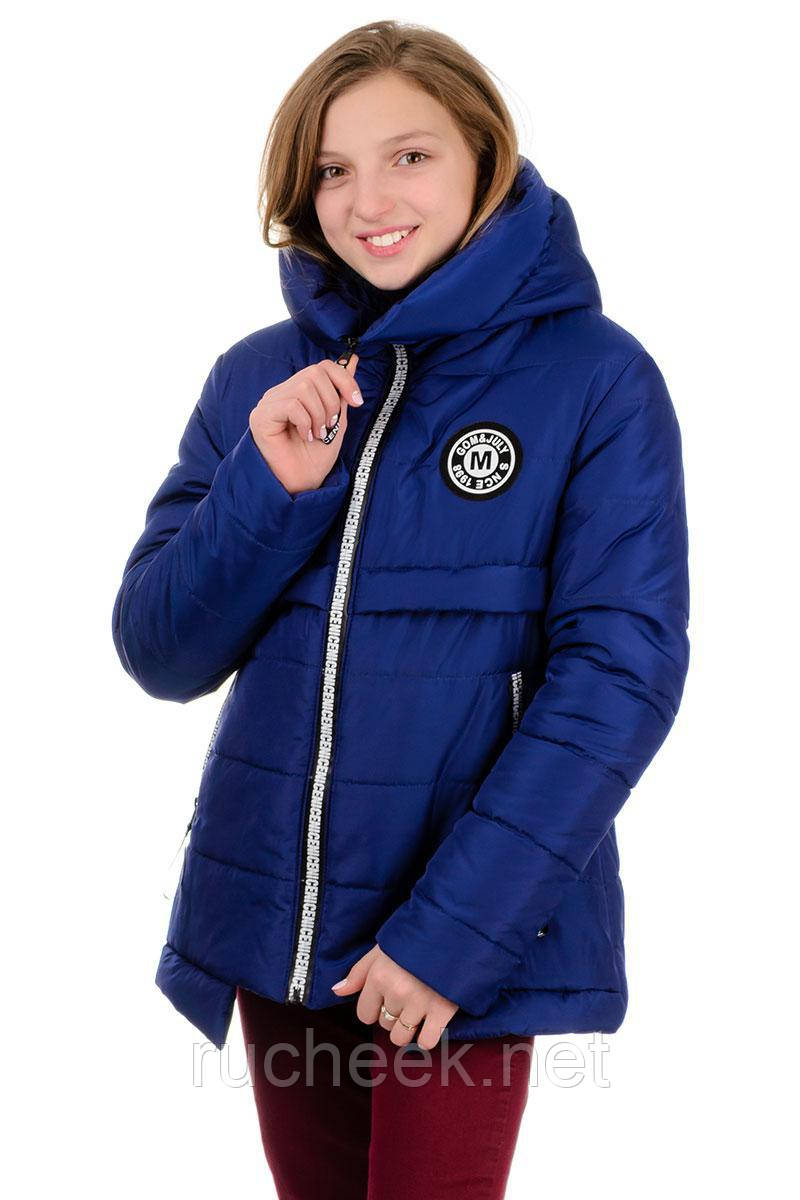"Демисезонная куртка ""Nice""_темно-синяя"