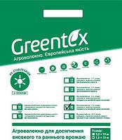 Агроволокно Greentex 30г/м2 1.6x10м