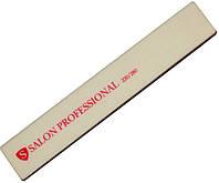 Пилки маникюрные SALON PROFESSIONAL (220/280) полировочные, широкие, белые