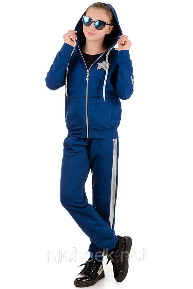 """Подростковый спортивный костюм для двочки """"Star"""" джинс"""