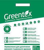Агроволокно Greentex 30г/м 3,20*10м