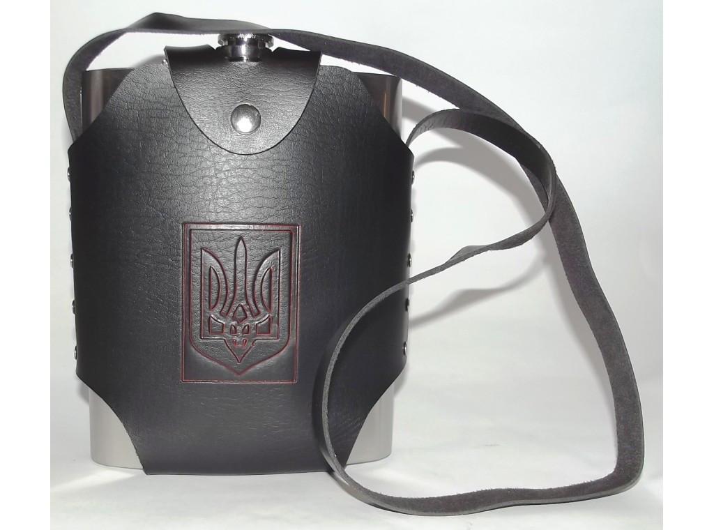 Фляга в сумке. Объём фляги: 1,5 л